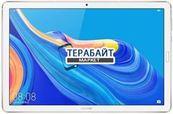 HUAWEI MediaPad M6 10.8 LTE РАЗЪЕМ MICRO USB