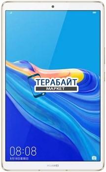 HUAWEI MediaPad M6 8.4 LTE РАЗЪЕМ MICRO USB