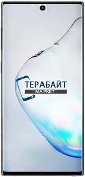 Samsung Galaxy Note 10 ДИНАМИК МИКРОФОНА