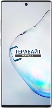 Samsung Galaxy Note 10+ ДИНАМИК МИКРОФОНА