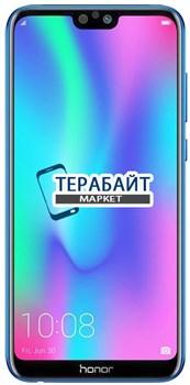 Huawei Honor 9i (2018) ДИСПЛЕЙ + ТАЧСКРИН В СБОРЕ / МОДУЛЬ - фото 112000