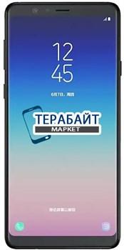 Samsung Galaxy A9 Star ТАЧСКРИН + ДИСПЛЕЙ В СБОРЕ / МОДУЛЬ