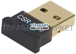 Bluetooth адаптер Dongle Adapter CSR 4.0 USB 2.0 для электронных устройств