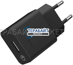 Зарядное устройство Sony UCH10 ( + быстрая зарядка )