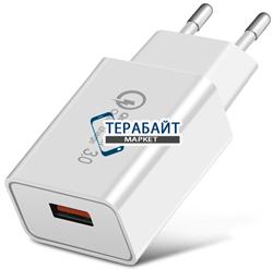 Зарядное устройство USB Quick Charge 3.0