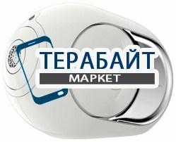 Devialet Phantom 750 Вт АККУМУЛЯТОР АКБ БАТАРЕЯ