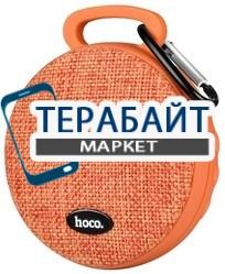 Hoco BS7 АККУМУЛЯТОР АКБ БАТАРЕЯ