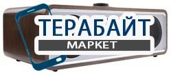 Ruark Audio R2 Mk3 АККУМУЛЯТОР АКБ БАТАРЕЯ