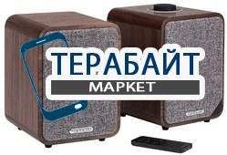 Ruark Audio MR1 АККУМУЛЯТОР АКБ БАТАРЕЯ