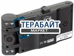 AGESTAR DVR-608, 2 камеры АККУМУЛЯТОР АКБ БАТАРЕЯ