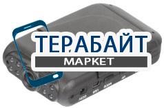 AGESTAR DVR-186B АККУМУЛЯТОР АКБ БАТАРЕЯ