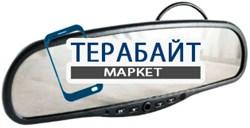 AUTOLUXE HD-420B, 2 камеры АККУМУЛЯТОР АКБ БАТАРЕЯ