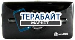 AUTOLUXE CRD-09 АККУМУЛЯТОР АКБ БАТАРЕЯ