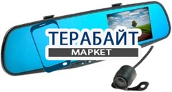 CYCLON DVR MR-32 2 камеры АККУМУЛЯТОР АКБ БАТАРЕЯ