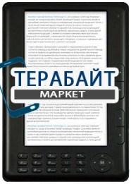 livtec LT book АККУМУЛЯТОР АКБ БАТАРЕЯ