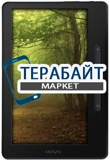 ODYS Leon АККУМУЛЯТОР АКБ БАТАРЕЯ