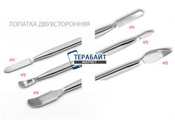 Металлическая двухсторонняя лопатка для открытия корпусов - фото 157146