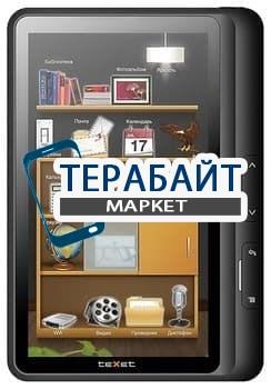 Тачскрин для планшета teXet TB-707A - фото 16602