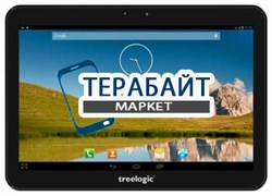 Тачскрин (cсенсор) для планшета Treelogic Brevis 1006QC 3G IPS GPS - фото 16751