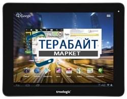 Тачскрин для планшета Treelogic Gravis 97DC 3G GPS - фото 16763
