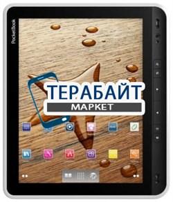 Тачскрин для планшета PocketBook A10 - фото 16771