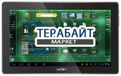 Тачскрин для планшета Perfeo 1016-HD - фото 16799