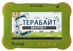 Тачскрин для планшета bb-mobile FirstTab - фото 16838