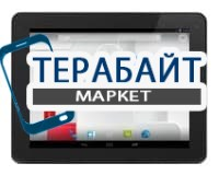 Тачскрин для планшета ZIFRO ZT-9700 3G - фото 16947