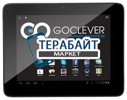 Тачскрин для планшета GOCLEVER TAB R83.2 - фото 16961