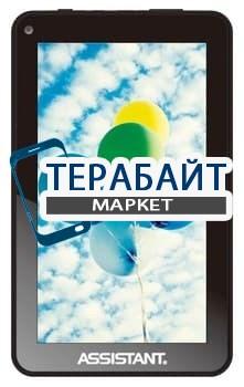 Тачскрин для планшета Assistant AP-719 - фото 16989