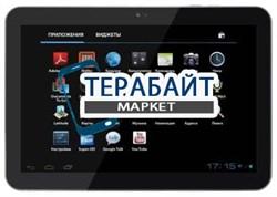 Тачскрин для планшета iRu Pad Master M1003G 3G - фото 17084