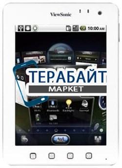 Тачскрин для планшета Viewsonic ViewPad 7e - фото 17315
