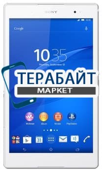 Тачскрин для планшета Sony Xperia Z3 Tablet Compact - фото 17526