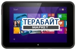 Тачскрин для планшета HP Pro Tablet 10 - фото 17536