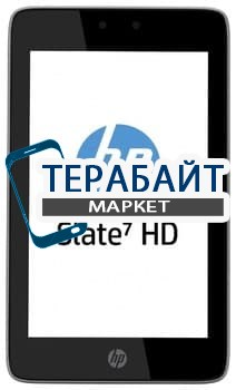 Тачскрин для планшета HP Slate 7 HD 4G - фото 17549