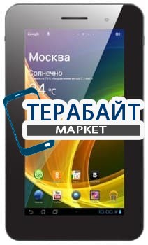 Аккумулятор для планшета DNS AirTab M74 - фото 17739