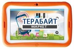Аккумулятор для планшета PlayPad 3 - фото 17831