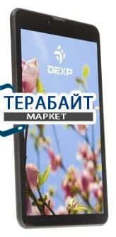 Аккумулятор для планшета DEXP Ursus 7M2 3G - фото 17850