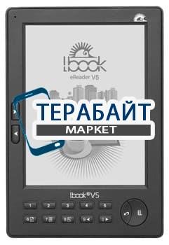 Аккумулятор для электронной книги LBook V5 - фото 17868