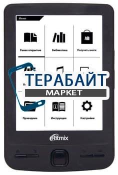 Аккумулятор для электронной книги Ritmix RBK-200 - фото 17869