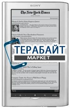Аккумулятор для электронной книги Sony PRS-950 Daily Edition - фото 17885
