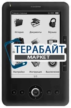 Аккумулятор для электронной книги Digma e601 - фото 17910
