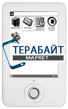 Аккумулятор для электронной книги ONYX BOOX 60S - фото 17921