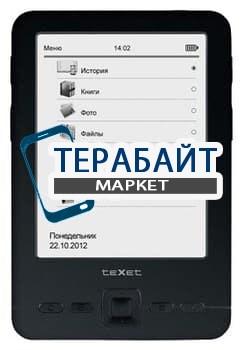 Аккумулятор для электронной книги teXet TB-436 - фото 17929