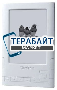 Аккумулятор для электронной книги Viewsonic VEB 620 - фото 17934