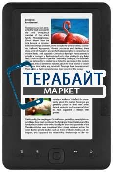 Аккумулятор для электронной книги iconBIT HDB700LED 8Gb - фото 17936