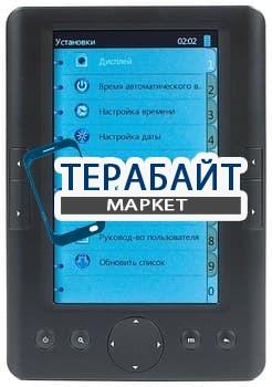 Аккумулятор для электронной книги Explay HD.Book - фото 17938