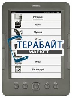 Аккумулятор для электронной книги teXet TB-146 - фото 17940