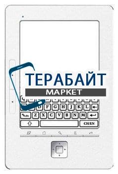 Аккумулятор для электронной книги LBook A6 - фото 17950