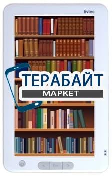 Аккумулятор для электронной книги ivtec LT book touch - фото 17961